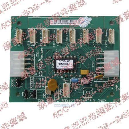 通力扩展板KM713730G12