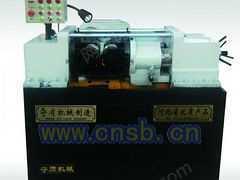 广东200型滚丝机――上等80型
