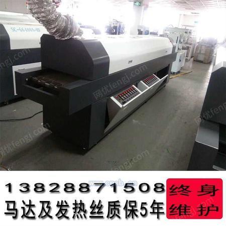 出售回流焊設備