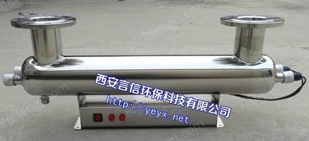 西安紫外線消  器