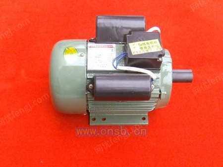 优惠的单相异步电动机方圆电机供应