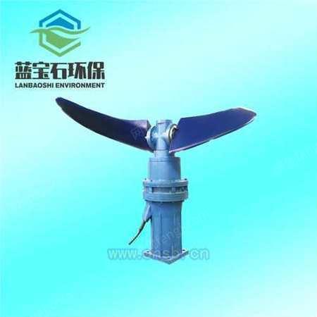 安徽水处理设备低速潜水搅拌机系列