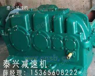 ZFY360-315-II