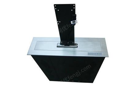 出售全鋁合金機箱超薄一體液晶屏升降器