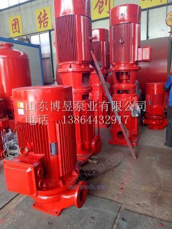 出售XBD室內外噴淋給水加壓消防泵