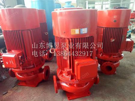出售博昱XBD-ISG立式單級消防泵