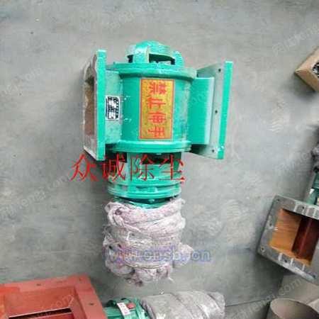 YJD星型卸料器泊頭廠家性能穩定