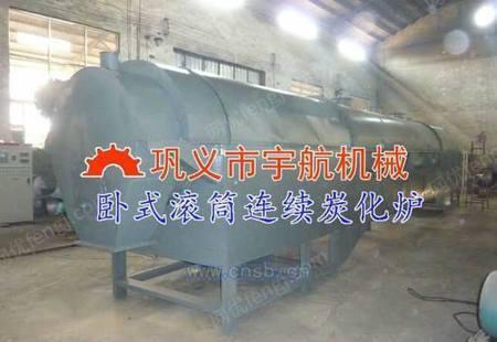 節能秸稈滾筒炭化機的操作保養和