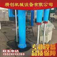 分散機 液體攪拌分散機信諾機械