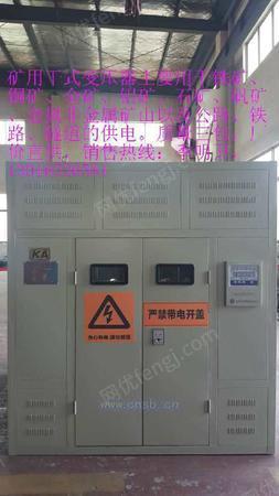 矿用一般型干式变压器KSG