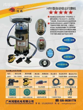 电动气动两用汽车干磨机