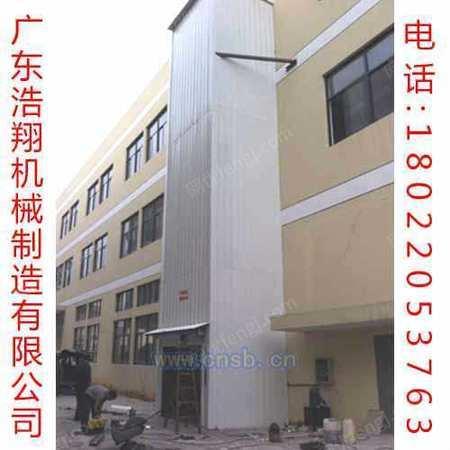 广东液压升降机运货广东液压升降机
