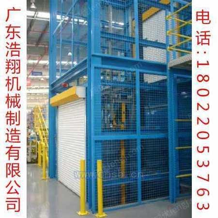 广州液压升降机直销广州液压升降机
