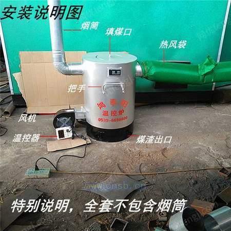 知名的暖风炉供应商_鸿阳烘干机械