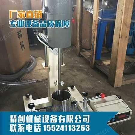 北京實驗室攪拌機 臺式分散機攪拌