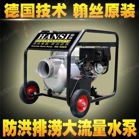 2寸3寸4寸6�计�油机排水泵