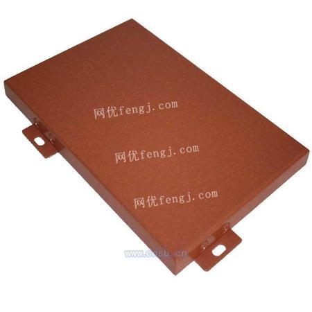 福建好的鋁單板 供應出售 鋁單板