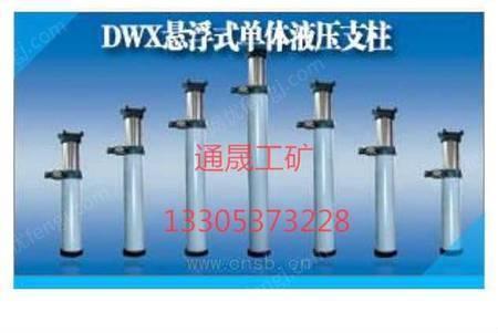 出售DW35-350/110X單體