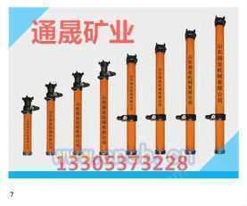 出售DW28-300/100X單體支柱配件