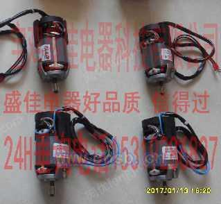 HDZ-64-40A储能电机