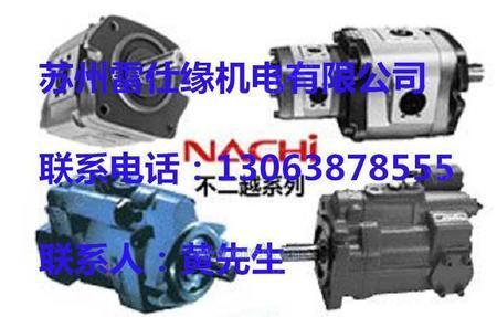 日不二越油泵PVS0B8N030