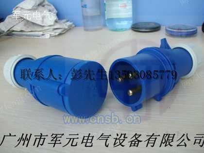 工業連接器工業耦合器