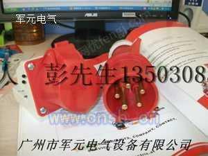 PCE優質防水插頭插座