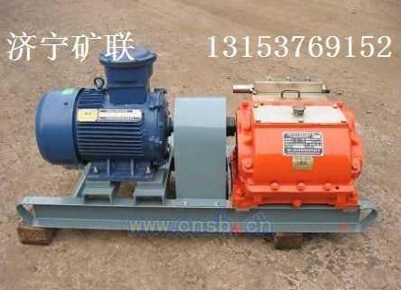 BRW80/31.5型乳化液泵