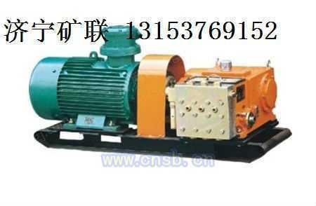 矿用BRW80/31.5型乳化泵