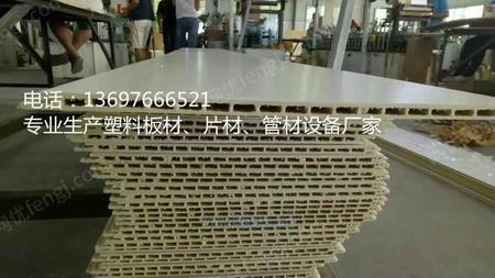 环保竹木纤维集成墙板生产设备