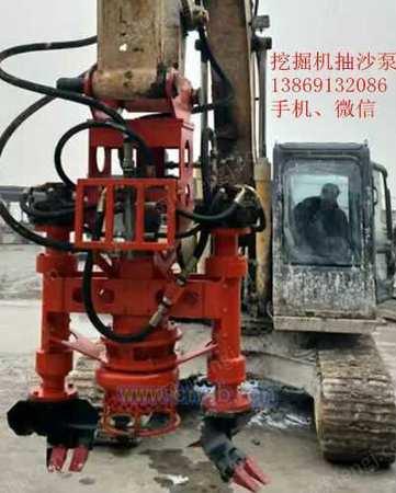 灰浆泵泥浆泵挖掘机粉末泵