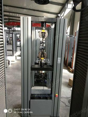 WDS-10kN人造板试验机