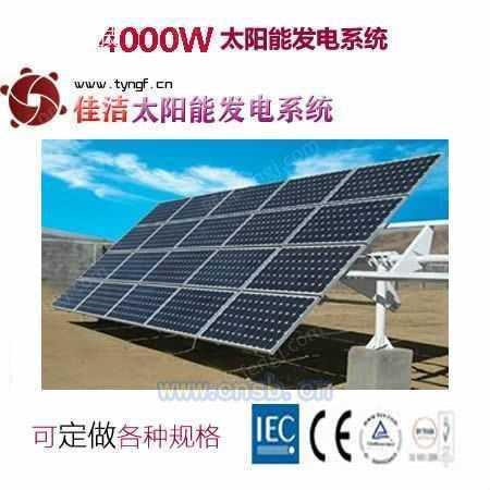 4000W太陽能發電設備