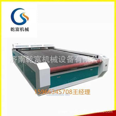 广州乾富机械激光裁布机激光裁布机