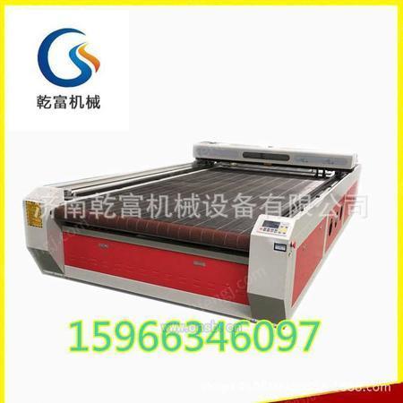 广州乾富机械服装激光切割机激光裁