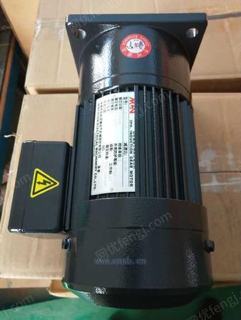 MCN明椿 CFK2804025