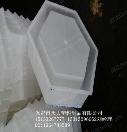 空心六角模具+凯润塑料模具