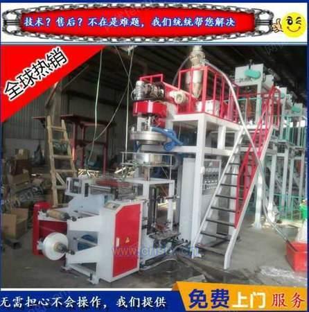 厂家直销PE吹膜机 方便袋吹膜机