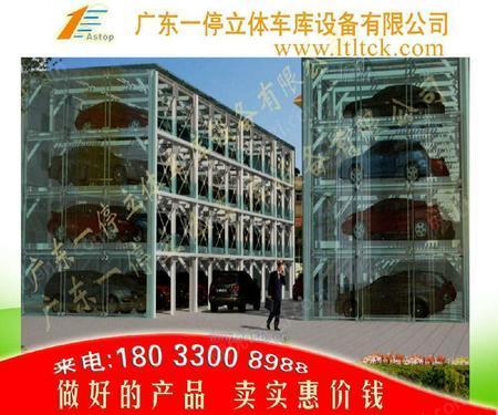 江西南昌机械式多层立体车库 机械