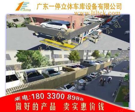江西南昌小区停车位升级改造 双层