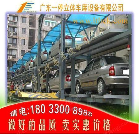 江西南昌自动化智能立体停车库设备