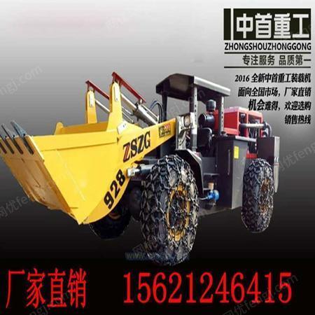 井下铲车加重型矿用装载机