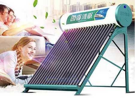 铁岭质量的铁岭四季沐歌太阳能