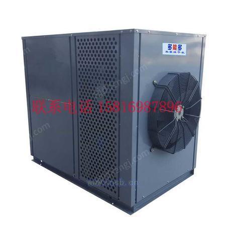 优质热泵烘干机(一体式6P顶吹风