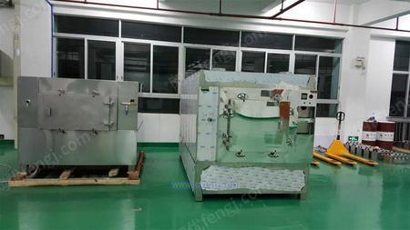 静态微波真空干燥设备专业供应商,