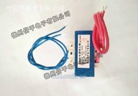 变12V引线式隔离电源变压器