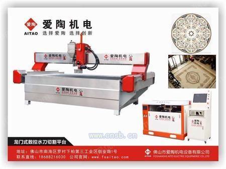 爱陶牌水  切割机 瓷砖加工机械设