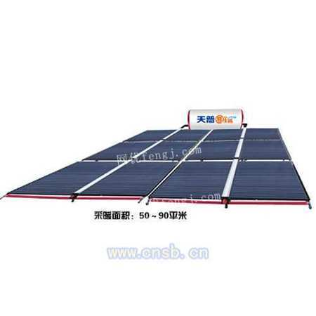 辽宁可靠的铁岭天普太阳能热水器专