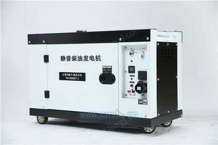 12KW變頻柴油發電機車上用