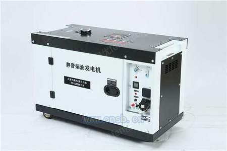 15KW變頻柴油發電機